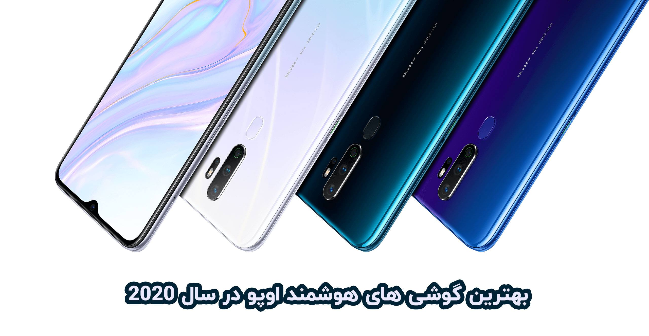 Best Oppo phones of 2020
