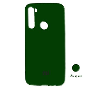 Dark Green Silicon cover Redmi Note 8