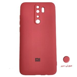 Dark Pink Silicon cover Redmi Note 8 Pro