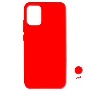 Red Silicon cover Mi 10 Lite