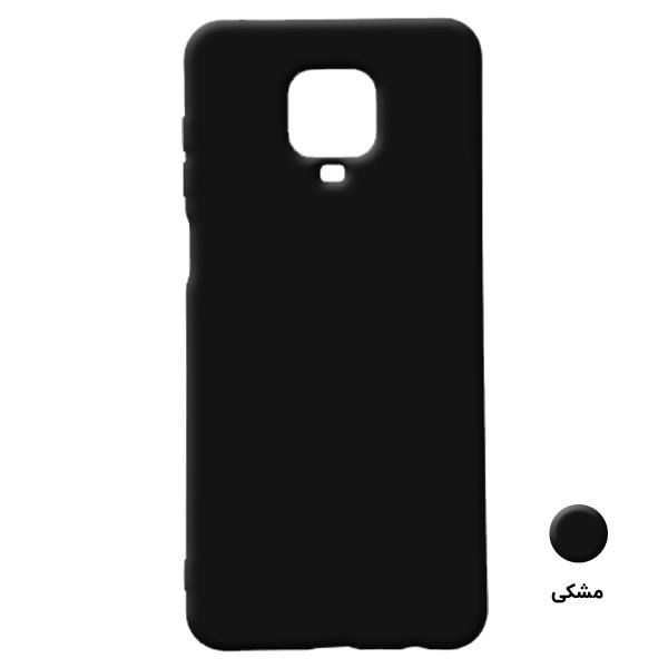 Black Silicon cover Redmi note 9s , 9Pro