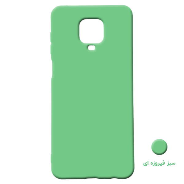 Cyan Green Silicon cover Redmi note 9s , 9Pro