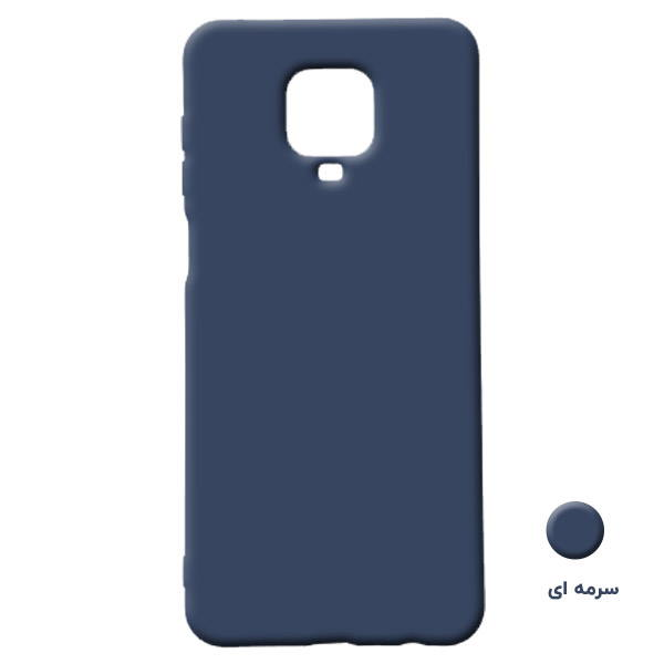 Dark Blue Silicon cover Redmi note 9s , 9Pro