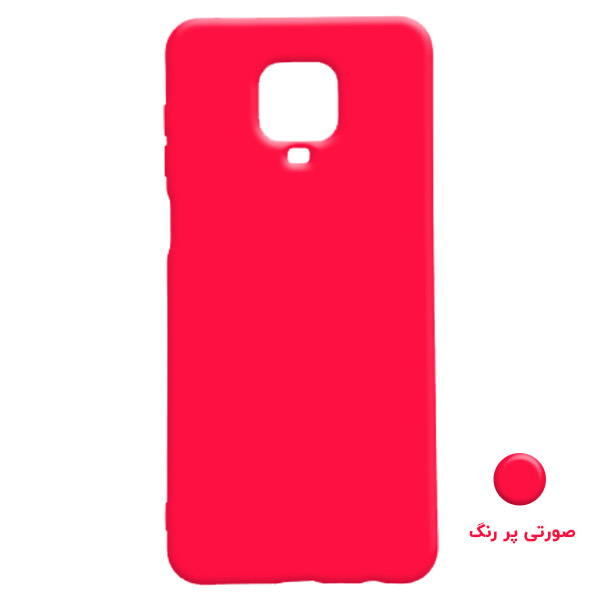 Dark pink Silicon cover Redmi note 9s , 9Pro