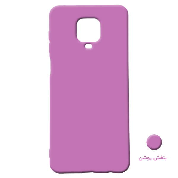 light purple Silicon cover Redmi note 9s , 9Pro