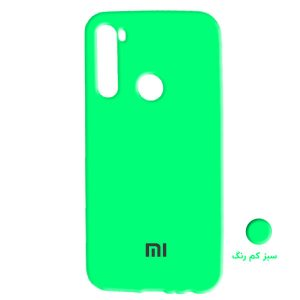 light green Silicon cover Redmi Note 8